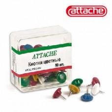Кнопки цветные Attache 50 шт