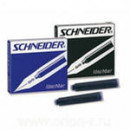 Чернильные картриджи Schneider для перьевых ручек (черный 6шт./уп