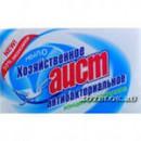 Мыло хозяйственное в упаковке антибактериальн 200г